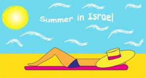 קיץ ישראלי